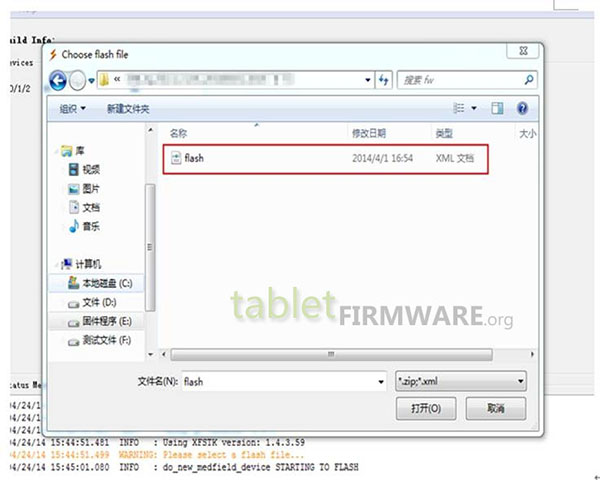 how to open flash tablet