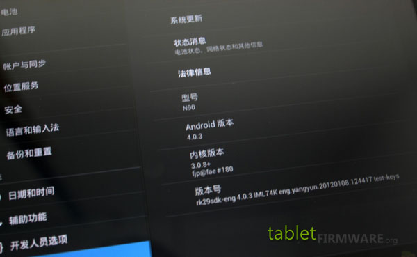 Yuandao N90 android 4.0 tablet