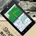 smartq g7 gps tablet thum